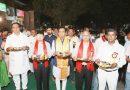 महाराजा अग्रसेन जयंती पर अग्रवाल समिति बल्लबगढ़ ने किया महाआरती का आयोजन